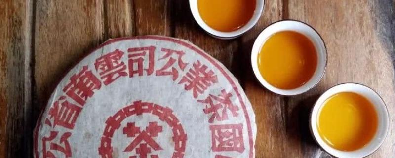 中茶七大印级的排序